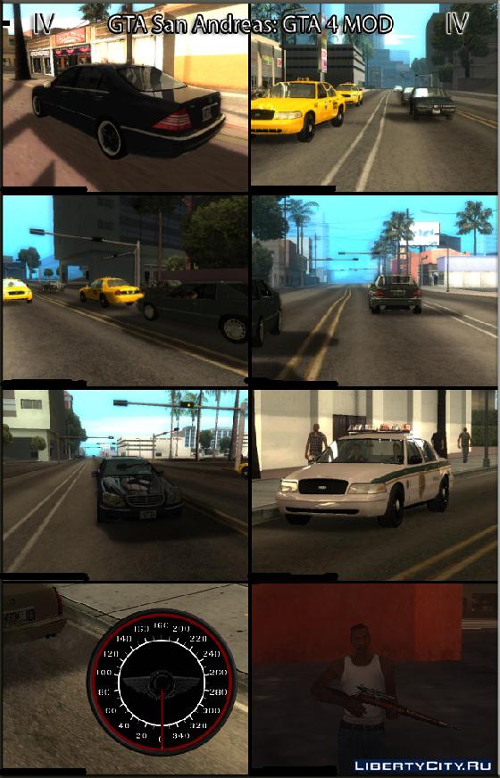 GTA 4 Мод
