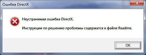 Ошибка Call of Duty: Black Ops II (Неустранимая ошибка DirectX)