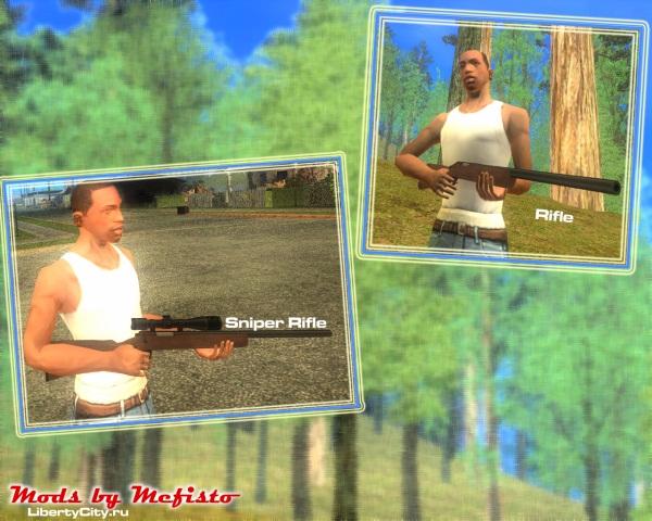 Пак винтовок из GTA 4 для GTA San Andreas